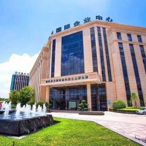 國際企業中心