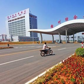 贛州綜合保稅區