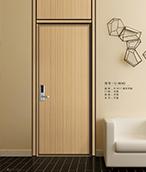 華尚—鋁木生態門